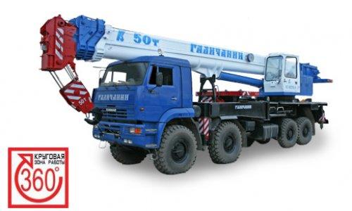 КС-65713-5 «Галичанин» на базе шасси КАМАЗ-6560 (8 х 8)