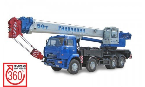 КС-65713-1 «Галичанин» на базе шасси КамАЗ-65201 (8 х 4)