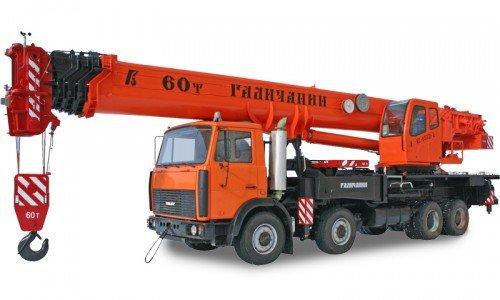 КС-65721-2 «Галичанин» на базе шасси МЗКТ-700600 (8 x 4)
