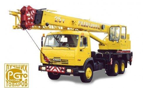 КC-55713-1 «Галичанин» на базе шасси КамАЗ-65115 (6 х 4)