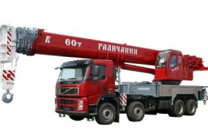 КС-65721 «Галичанин» H&H на базе шасси Volvo FM400 (8 x 4)